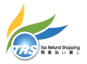 Tax Refund Shopping