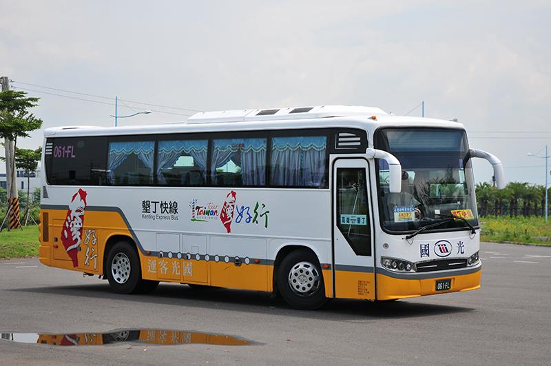 Xe Buýt Chuyến Ngắn Dành Cho Du Khách Tới Đài Loan