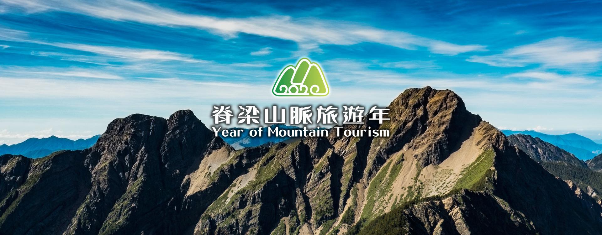 Du lịch Đài Loan 2020 – Năm để chinh phục những ng