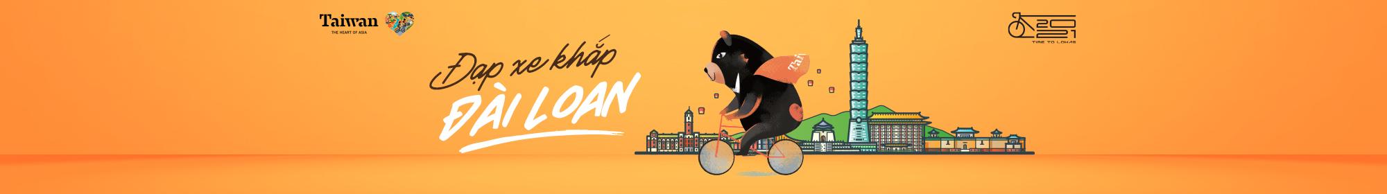 Taiwan 2021 _ Year of Cycling Tourism