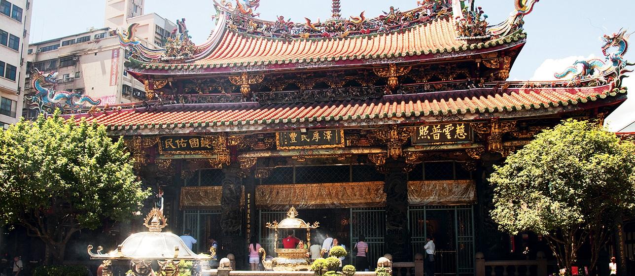 Tour một ngày quanh Thành Phố Đài Bắc